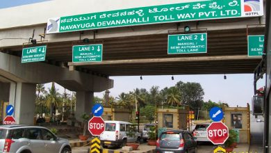 jammu toll plaza news today